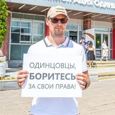 Георгий Городецкий, Одинцово