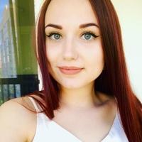 ВалерияЕмельянова