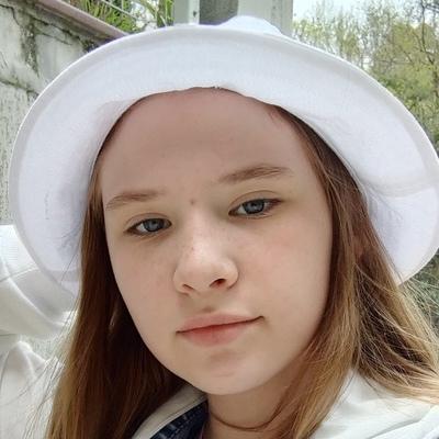 София Козырева