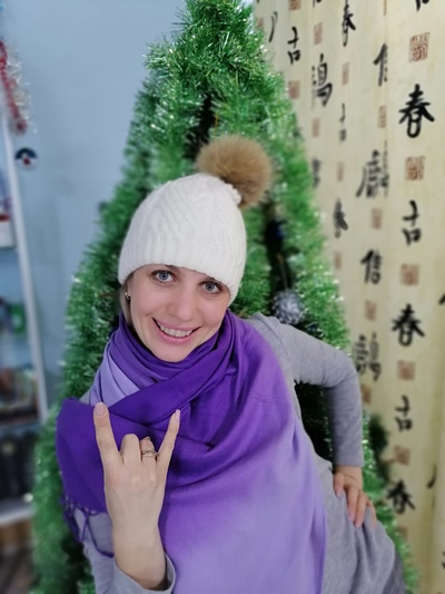 Наталья Костицына, Уфа