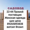Фозил Лолаев 22-112