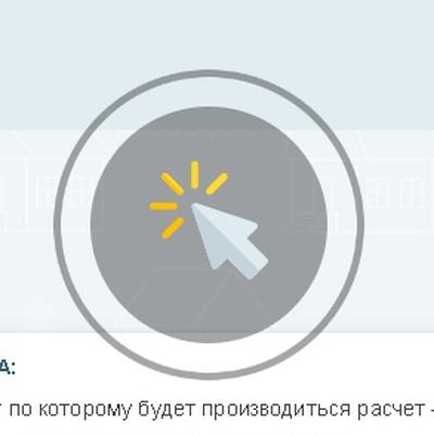 Python Test, Минск