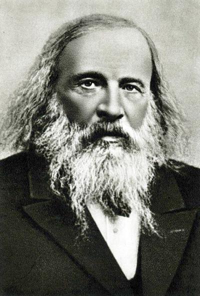 Дмитрий Менделеев, Москва
