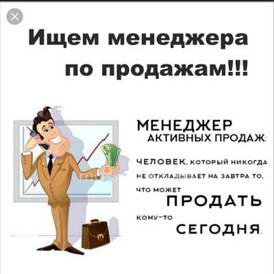 Ангелина Иванчик, Гомель