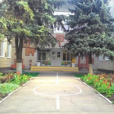 Детский-Сад Краснодар, Краснодар