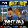 17/04  Cover Fest BEST LIVE MUSIC в Money Honey