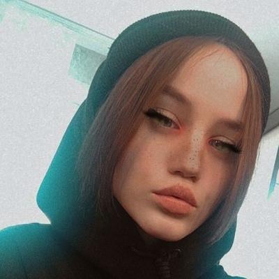 Александра Ялтинская