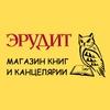 """Книжный магазин """"Эрудит"""""""