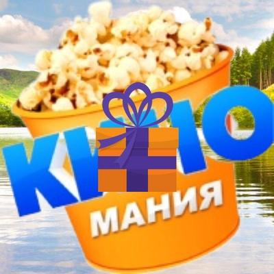 Аделя Счастливая, Казань