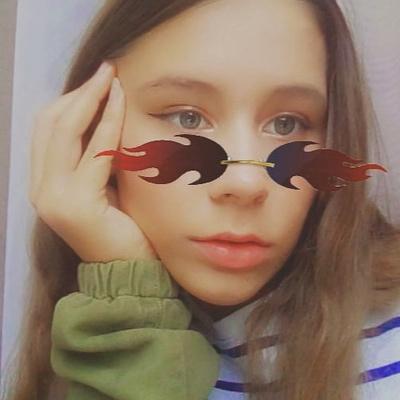 Карина'мур Мусялова