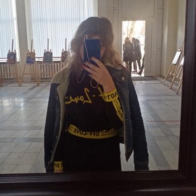 Viktoria Penkova, Maykop