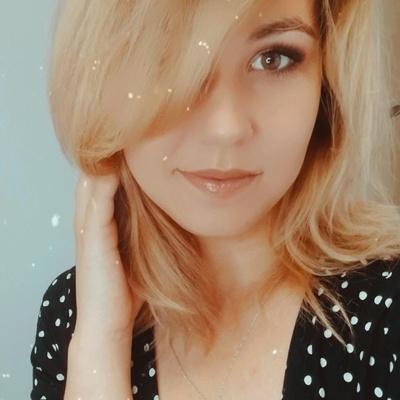 Валерия Проскурякова