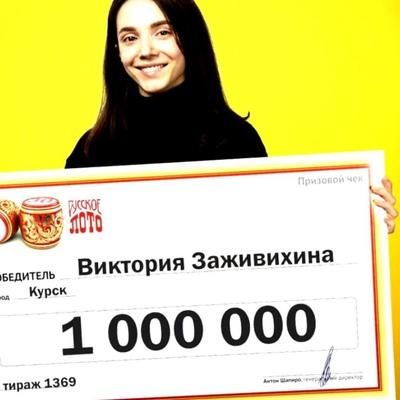 Жанна Суслова