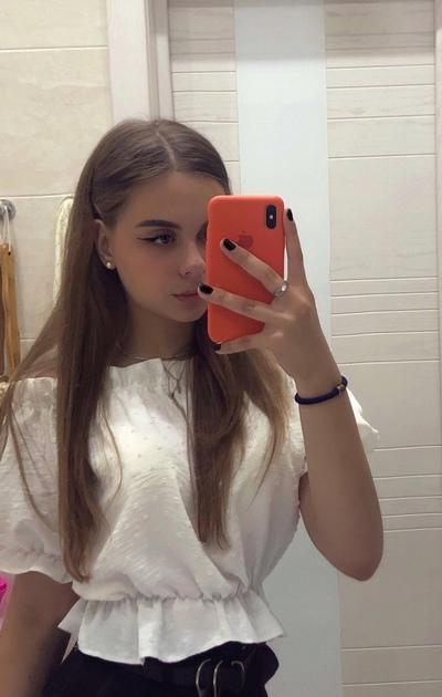 Alina Revenko, Минск