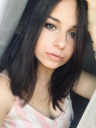 Василина Вершинина