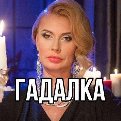 Таисия Недзвецкая, Москва