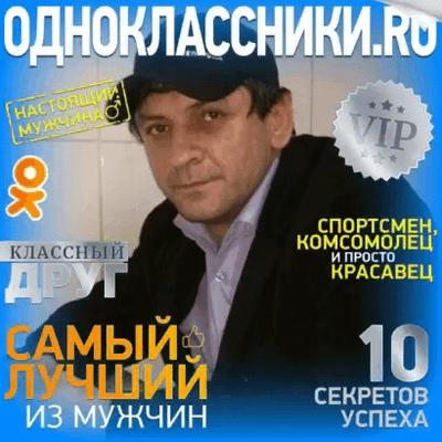 Магомед Байгишиев, Москва