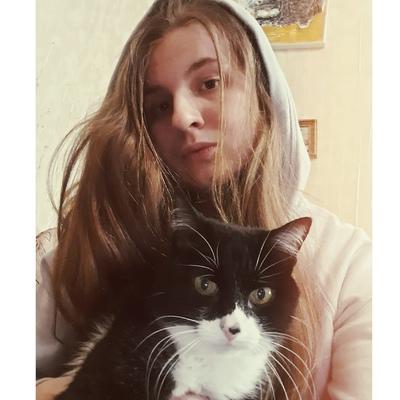 Katya Ermakova, Ярославль