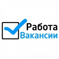 Работа Рыбинск. Вакансии