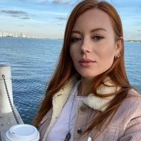 СветланаКатаева