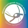 Неделя мозга в Санкт-Петербурге