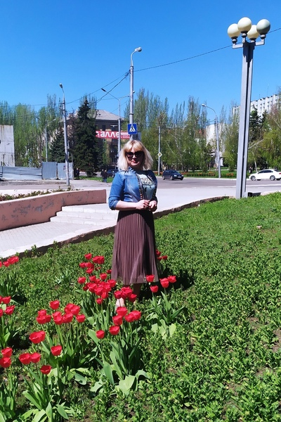 Светлана Нетреба, Донецк