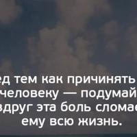 ДанилШарнин
