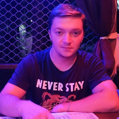 Евгений Чмыхов, Луганск
