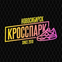 КП на Гоголя 38