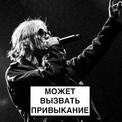 Xxx Xxx, Санкт-Петербург