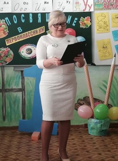 Elena Chebotareva, Saratov
