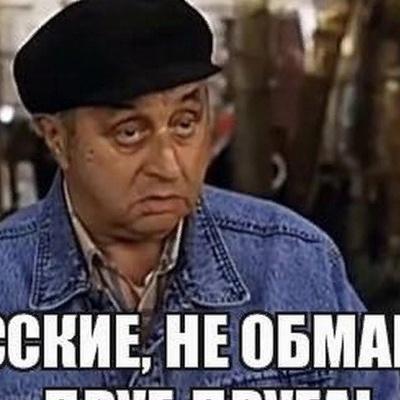 Банников Алексей, Курган
