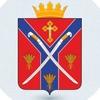 Администрация Серафимовичского района