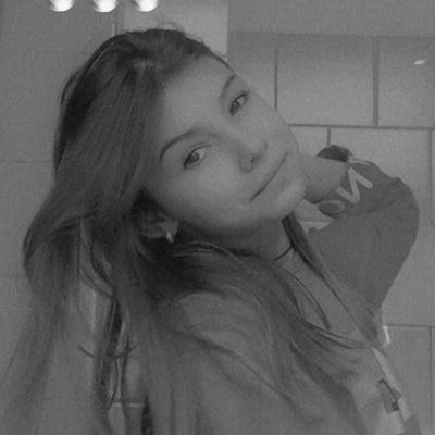 Алина Свириденко