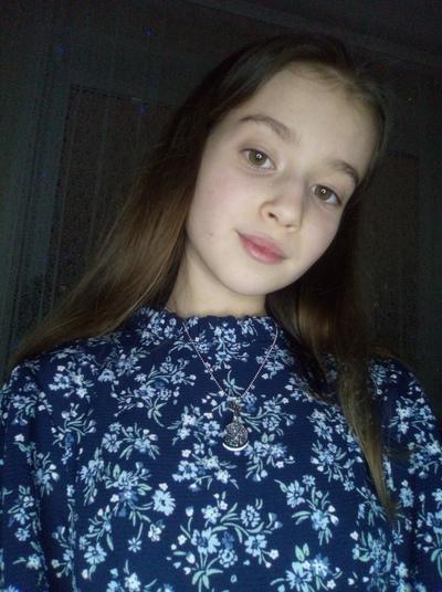 Рената Валитова, Набережные Челны