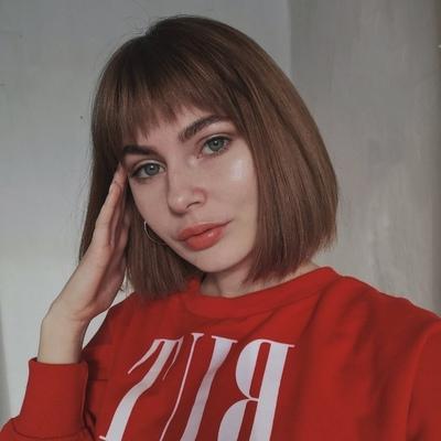 Дарья Неклюдова