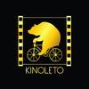 Частный кинотеатр Kino-leto