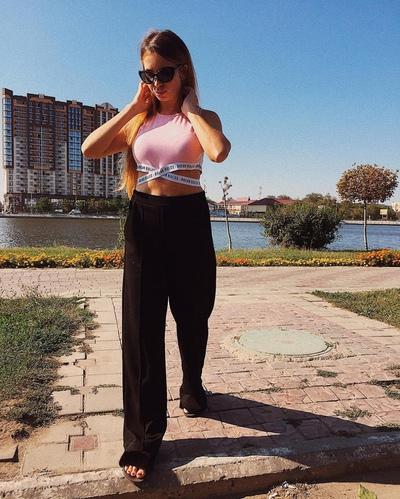 Sofia Philips