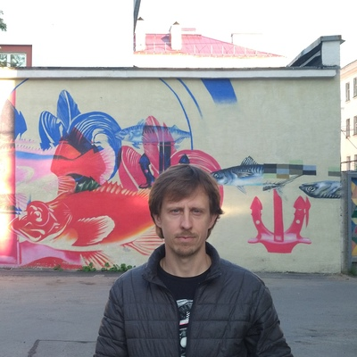 Сергей Воронин, Мурманск