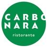Домашний итальянский ресторан Carbonara