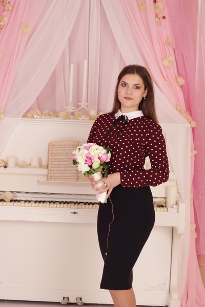 Валентина Ершова, Москва