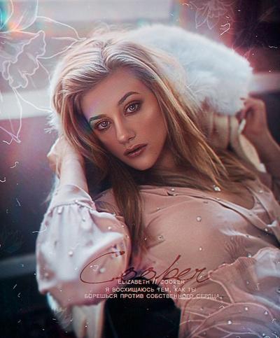 Elizabeth Cooper, Riverdale