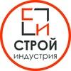 """Застройщик """"СтройИндустрия"""" г.Стерлитамак"""