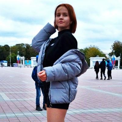 Дарина Никифорова