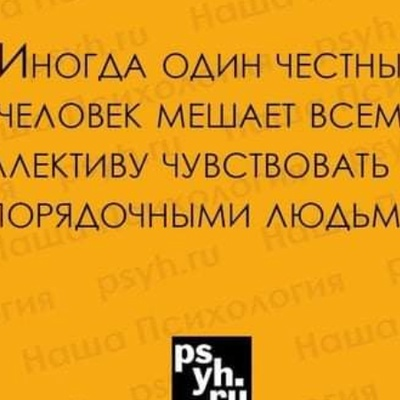 Расул Магомедрв
