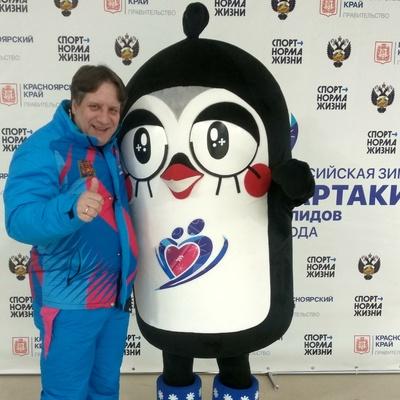 Олег Возняк, Москва