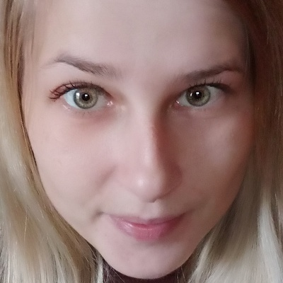 Кристина Ермолина