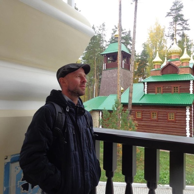Юрий Юрков, Пенза