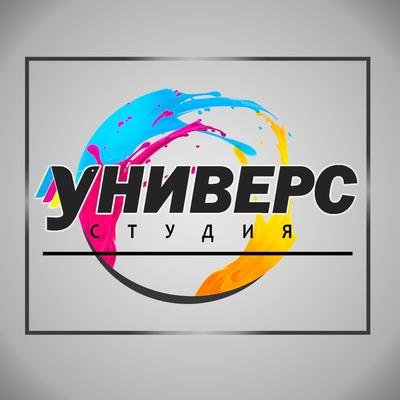 Poligraf Poligrafovich, Yakutsk
