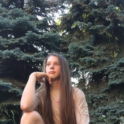 Nastya Sivkova, Kostroma
